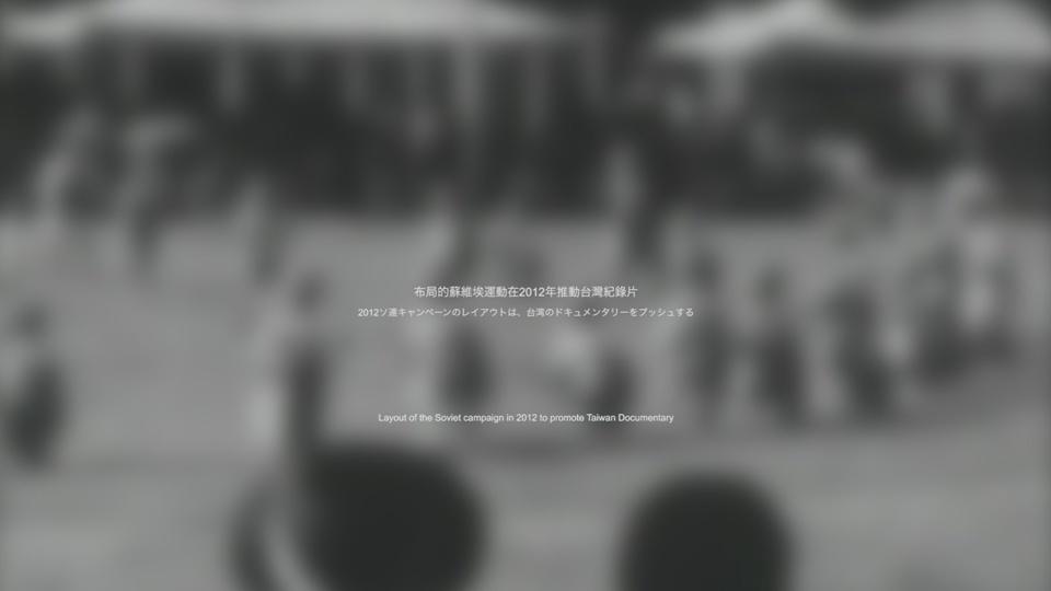 虛構百景_still-2